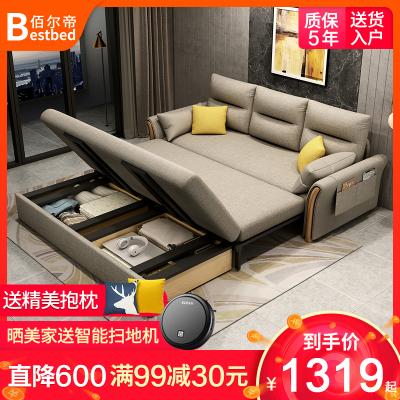 佰爾帝 沙發床 布藝多功能客廳組合小戶型坐臥伸縮可儲物拆洗兩用簡約沙發床