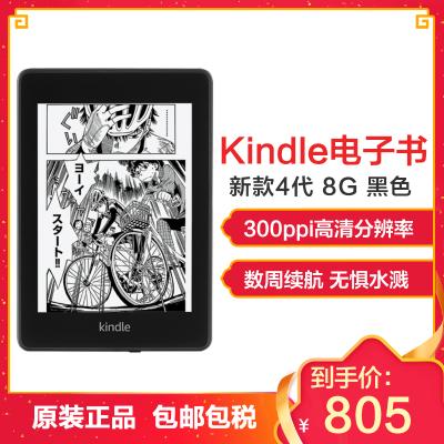 amazon亚马逊Kindle Paperwhite4 经典版电子书阅读器 6英寸护眼墨水屏电纸书生词注解 8GB 黑色