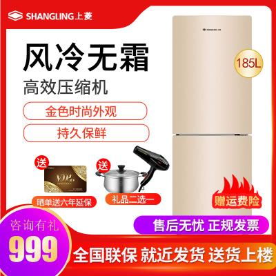 上菱(SHANGLING)冰箱 小冰箱 两门冰箱 冰箱双门 风冷无霜 家用小型 迷你冰箱 185升 BCD-185WKY
