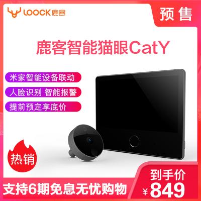 鹿客智能電子貓眼門鏡wifi無線家用遠程夜視可視監控攝像頭CatY