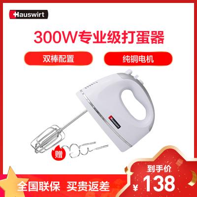 Hauswirt/海氏HM330電動家用自動打奶油烘焙手持打蛋器打蛋頭