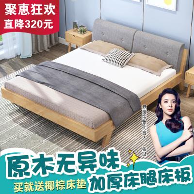 蘭秀家居(LANSHOME) 實木雙人床日式主臥現代簡約1.8米單人床1.5北歐式床家具