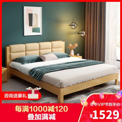 A家家具 床 簡約現代 雙人床 實木床 木質床原木色 1.5米1.8米 軟皮床臥室套裝家 Y3A0107