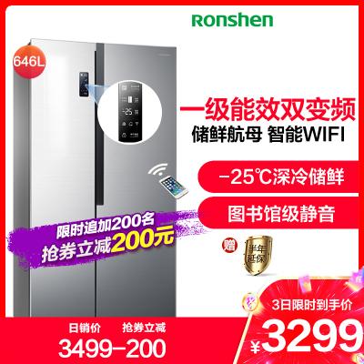 容聲(Ronshen)BCD-646WD11HPA 646升 對開門電冰箱 一級能效雙變頻 風冷無霜 智能WIFI雙開門