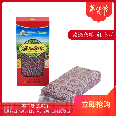 吉光 红小豆 500g/盒 东北红小豆 小粒红豆 赤小豆 吉光出品