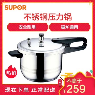 苏泊尔(Supor)好帮手不锈钢压力锅高压锅快锅YS24ED热气电磁炉通用
