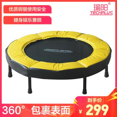 瑜陽TP380蹦蹦床成人/兒童加厚保護包邊室內外健身女士塑形跳跳床