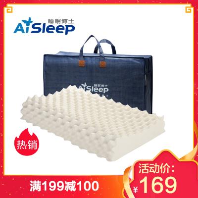 睡眠博士(AiSleep)乳胶枕 超大颗粒按摩乳胶枕枕芯 呵护颈椎按摩枕头
