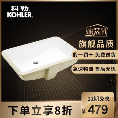 科勒(KOHLER)面盆2215T洗面盆拉蒂納臺盆洗漱洗手池臉盆