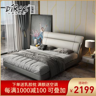 狄雷斯DILEISI 床意式輕奢真皮床北歐簡約現代雙人床1.5m1.8米皮藝床主臥小戶型皮質婚床 1010