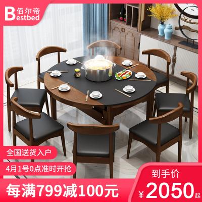火燒石餐桌北歐圓桌家用可伸縮飯桌帶電磁爐大理石實木餐桌椅 組合