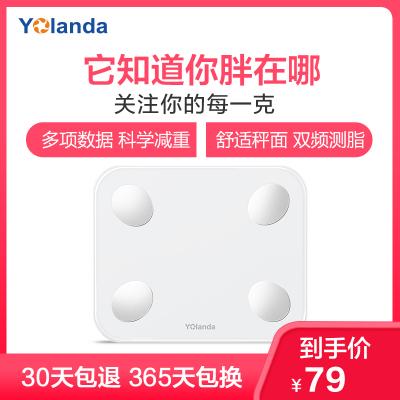 云康寶(Yolanda)健康秤 華為智慧生活生態產品 體脂秤稱 電子秤 人體 家用精準體重秤小型 白色