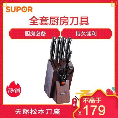 苏泊尔(SUPOR)全套厨房刀具TK1609E 锋刃系列Ⅱ 7件套 不锈钢厨房家用刀具多用组合套装