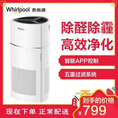 惠而浦(Whirlpool)空气净化器WA-3801SFK 家用除甲醛二手烟 颗粒物CADR值360 智能手势操控