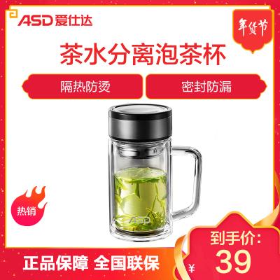 爱仕达ASD 茶水分离泡茶杯 办公杯 带把盖过滤 大容量 创意男女 玻璃杯喝水杯子RWB36B5WG