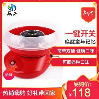 益多JK-M05 棉花糖机全自动家用迷你儿童棉花糖机家用电器可做硬糖棉花糖机 红色