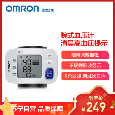歐姆龍(OMRON)電子血壓計 T30J 手腕式血壓儀 新品全自動家用血壓測量儀高精準老人