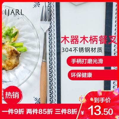 億嘉IJARL簡約櫸木手柄食用級不銹鋼餐叉小號