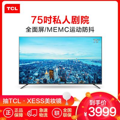 TCL 75V2 75英寸液晶平板電視機 4k超高清 全金屬 全面屏 人工智能 MEMC防抖 HDR巨幕大屏 教育電視