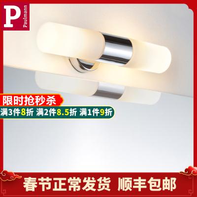 德国柏曼镜前灯 美式卫浴洗手间浴室化妆壁灯 卫生间防水led灯具 暖光(3300K以下)