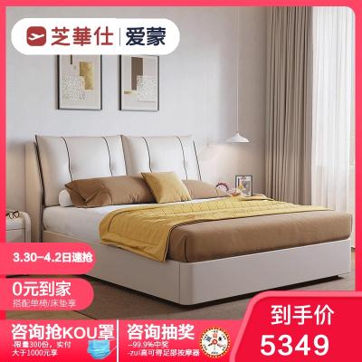 芝華仕主臥雙人真皮床 現代簡約婚床儲物床1.8米臥室家具 C039
