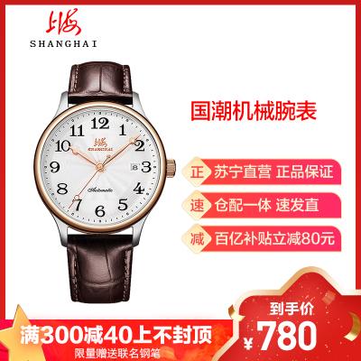 上海手表上海牌手表女士三針日歷系全自動機械表 男表女表機械表 男士機械表 休閑時尚情侶表夜光透底真皮表帶男士腕表X624
