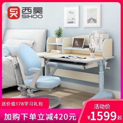 西昊兒童學習桌小學生書桌實木 寫字桌椅套裝可升降 課桌椅家用加寬設計H5+K16