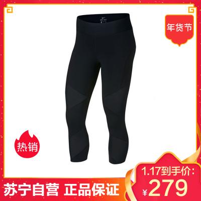耐克(NIKE) 女子运动网面梭织紧身裤跑步训练七分裤 933628-010