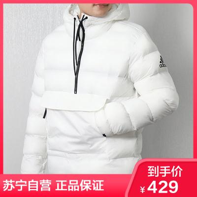 阿迪達斯(adidas)冬季新款男裝防寒保暖棉服連帽防風外套夾克CY8638