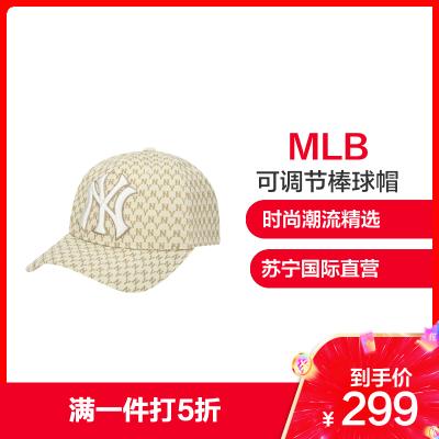 【直營】【吳宣儀同款】 MLB MONOGRAM系列可調節棒球帽 NY時尚硬頂彎檐帽-32CPFB911
