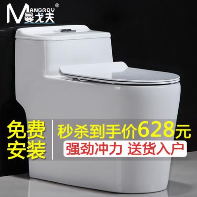 曼戈夫衛浴(MANGROV)馬桶大沖力大口徑連體虹吸式坐便器家用 地排節水靜音座便器 250/350/400/300MM