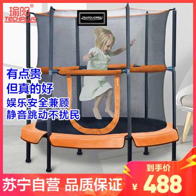 瑜陽(YUYANG)室內蹦蹦床TC480彈跳床兒童家用/幼兒園360度安全扶手107cm護網室內室外彈力跳跳床