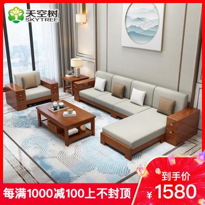 天空树 中式实木沙发储物冬夏两用小户型客厅组合可拆洗现代布艺转角沙发