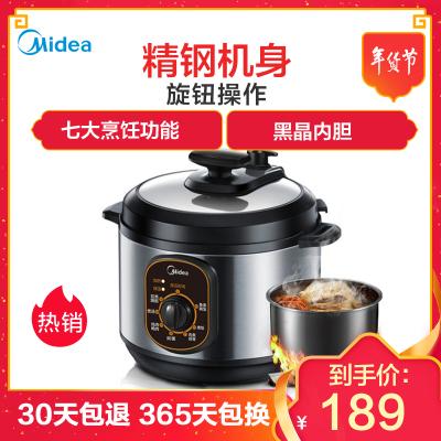 美的(Midea) 电压力锅 W12PCH402E 4L 精钢机身旋钮操作 底盘加热 保温功能 2-4人机械式压锅压力煲