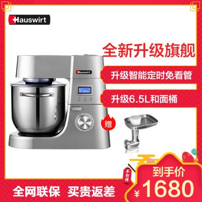 海氏厨师机家用小型和面机商用多功能鲜奶机揉面机全自动打蛋器HM770 HM770升级款银色