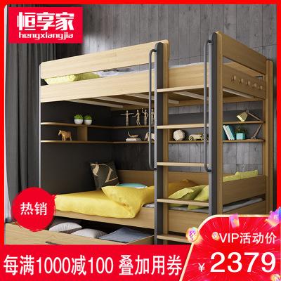 恒享家 兒童床 兒童床1米上下床北歐高低床子母床男孩上下鋪雙人床雙層床 PAPO-1