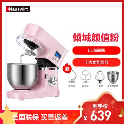 Hauswirt/海氏廚師機HM740粉色家用和面機多功能揉面機攪拌機打蛋器鮮奶機ABS塑料機身旋鈕電子式