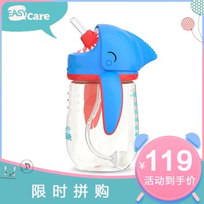 伊斯卡爾(Easy Care)240ml鯊魚PPSU兒童水杯 學飲杯幼兒園寶寶吸管杯防漏防噴水重力球水杯藍色