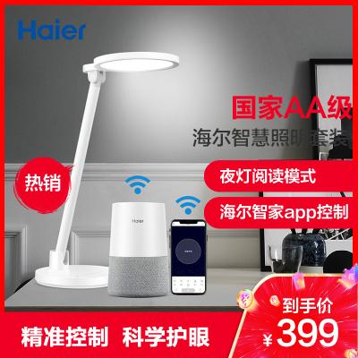 海爾智慧照明套裝智能音響小優小U智能臺燈AQ3U1