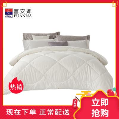 富安娜(FUANNA)家纺羊毛被子被芯1.8m床保暖磨毛冬被厚被暖芯冬厚被品质秋冬被