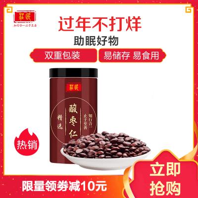 庄民(zhuangmin)酸枣仁100g/罐 正宗炒熟酸枣仁 高品质精选好货 睡眠茶