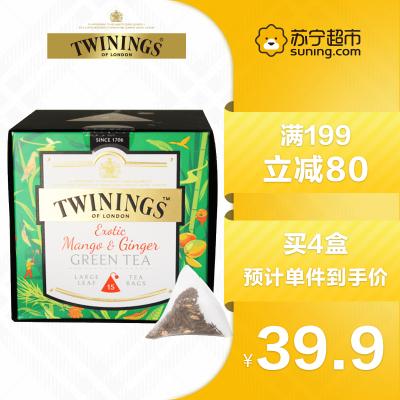 英國川寧(TWININGS) 異國風情姜芒綠茶15包*2g 波蘭進口茶葉袋泡茶包