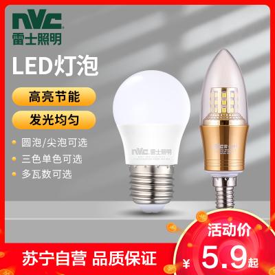 雷士led燈泡 E14水晶尖泡 吊燈燈泡 壁燈球泡小螺口蠟燭泡螺旋 光源