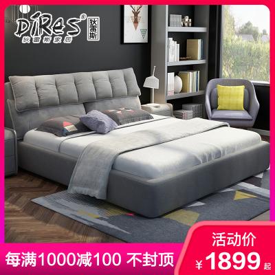 狄雷斯/DILEISI 北歐布藝床可拆洗主臥簡約現代布床1.8米雙人床榻榻米床婚床儲物軟床 BC808