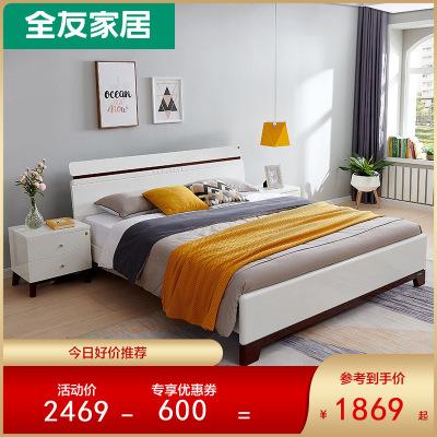 【今日好價】全友家居 簡約現代北歐臥室床1.5/1.8米臥室家具板式床大床婚床121803-臥室