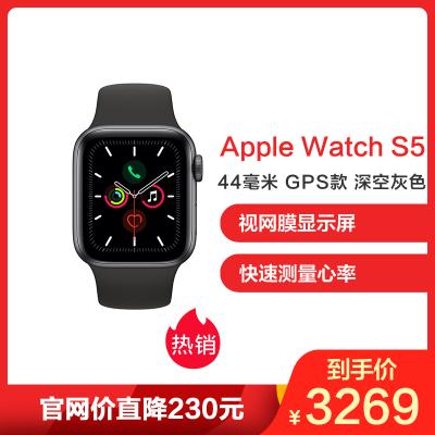 Apple Watch Series5 44毫米(GPS款 深空灰色铝金属表壳 黑色运动型表带)