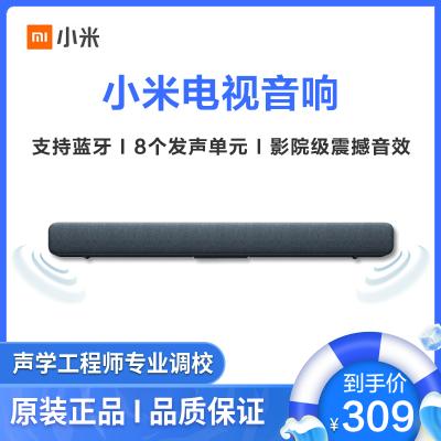 Xiaomi/小米電視音響 黑色 藍牙無線音箱 家用臺式客廳可掛墻 回音壁長條音箱低音炮 手機電視機無線藍牙音響