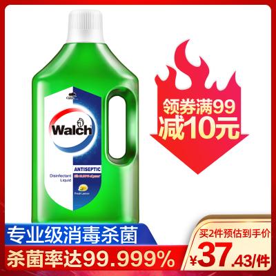 威露士衣物家居消毒液1L 衣物家居硬表面多用途消毒水殺菌率99.999%
