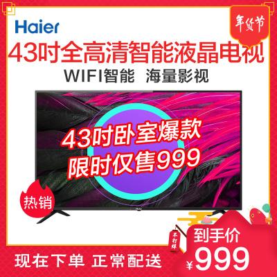 海尔(Haier) LE43M31 43英寸全高清 智能网络平板电视机 40 39