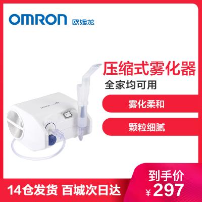 歐姆龍(OMRON)NE-C25S霧化器 霧化機 兒童家庭用 成人 醫院用 吸入器 壓縮式 醫療 霧大細膩 全家通用